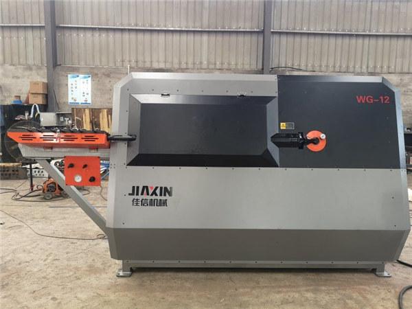 Hordozható rúdkerekes hajlító gép CNC kerek acélrúd vágó és hajlító gép